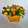 yellow cocus basket by Eros Florist